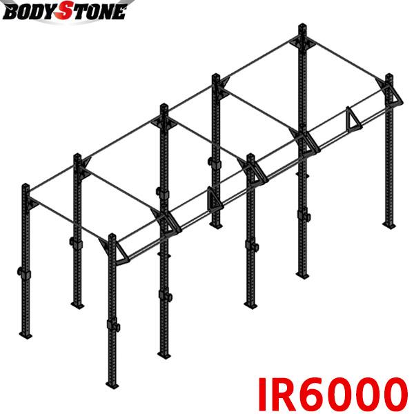 Bst [바디스톤 제작] 크로스핏스테이션 IR-6000  스타일 A,B,C,D선택