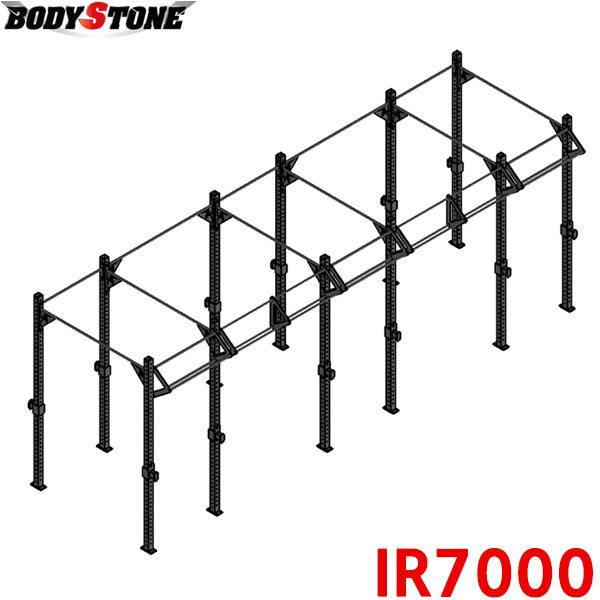 Bst [바디스톤 제작] 크로스핏스테이션 IR-7000  스타일 A,B,C,D선택