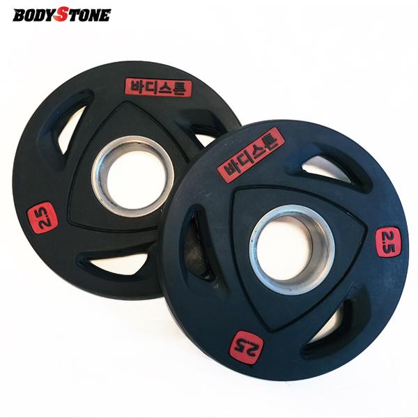 Bst 바디스톤 3홀 중량원판2.5kg 세트 / 웨이트 플레이트/ weight plate/ 중량봉/역기봉