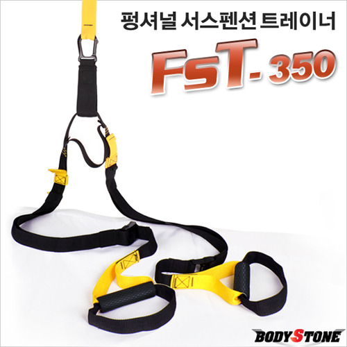 Bst 펑셔널 서스펜션 트레이너 FST-350/바디웨이트/티알엑스/케이블운동기구/TRX/복근운동/코어운동기구/크로스핏