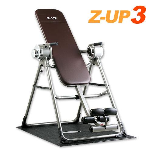 Bst [Z-UP] 전동꺼꾸리 지업 3