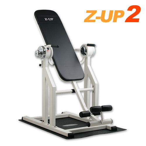 Bst [Z-UP] 전동꺼꾸리 지업 2
