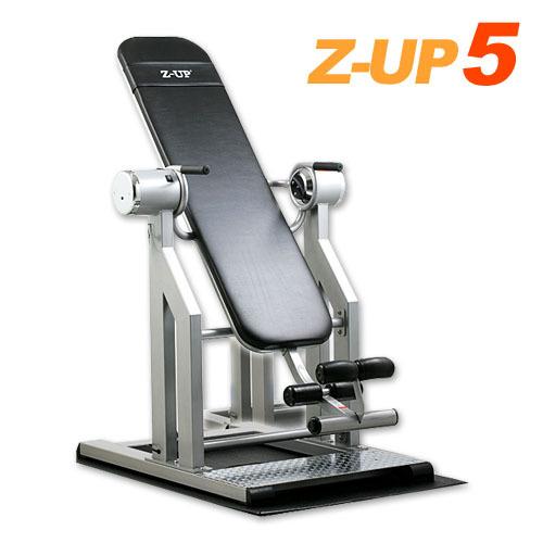 Bst [Z-UP] 전동꺼꾸리 지업 5
