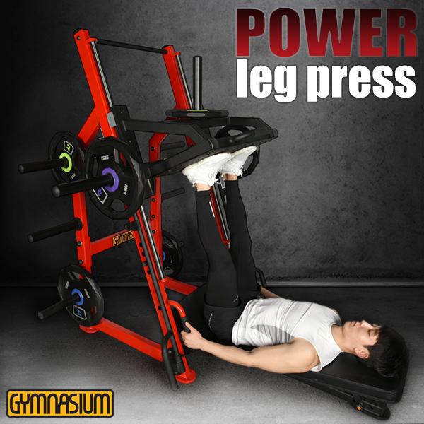 Bst 짐나지움 파워레그프레스/leg press/클럽용기구/웨이트기구